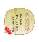 レトロが可愛い♡【年末年始&あいさつ】(個別スタンプ:3)
