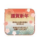 レトロが可愛い♡【年末年始&あいさつ】(個別スタンプ:4)