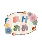 レトロが可愛い♡【年末年始&あいさつ】(個別スタンプ:5)