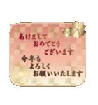 レトロが可愛い♡【年末年始&あいさつ】(個別スタンプ:6)