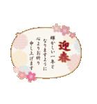 レトロが可愛い♡【年末年始&あいさつ】(個別スタンプ:7)