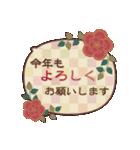 レトロが可愛い♡【年末年始&あいさつ】(個別スタンプ:10)