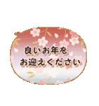 レトロが可愛い♡【年末年始&あいさつ】(個別スタンプ:11)