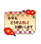 レトロが可愛い♡【年末年始&あいさつ】(個別スタンプ:12)