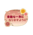 レトロが可愛い♡【年末年始&あいさつ】(個別スタンプ:13)