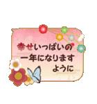 レトロが可愛い♡【年末年始&あいさつ】(個別スタンプ:14)