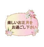 レトロが可愛い♡【年末年始&あいさつ】(個別スタンプ:15)