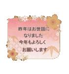 レトロが可愛い♡【年末年始&あいさつ】(個別スタンプ:16)