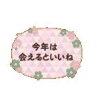 レトロが可愛い♡【年末年始&あいさつ】(個別スタンプ:17)