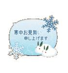 レトロが可愛い♡【年末年始&あいさつ】(個別スタンプ:20)