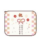 レトロが可愛い♡【年末年始&あいさつ】(個別スタンプ:21)