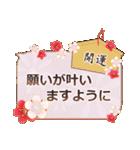 レトロが可愛い♡【年末年始&あいさつ】(個別スタンプ:22)