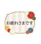 レトロが可愛い♡【年末年始&あいさつ】(個別スタンプ:23)