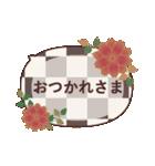 レトロが可愛い♡【年末年始&あいさつ】(個別スタンプ:24)