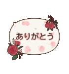 レトロが可愛い♡【年末年始&あいさつ】(個別スタンプ:25)