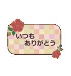 レトロが可愛い♡【年末年始&あいさつ】(個別スタンプ:26)