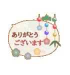 レトロが可愛い♡【年末年始&あいさつ】(個別スタンプ:27)