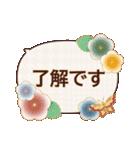 レトロが可愛い♡【年末年始&あいさつ】(個別スタンプ:28)