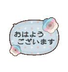 レトロが可愛い♡【年末年始&あいさつ】(個別スタンプ:29)