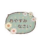 レトロが可愛い♡【年末年始&あいさつ】(個別スタンプ:30)
