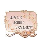 レトロが可愛い♡【年末年始&あいさつ】(個別スタンプ:31)