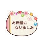 レトロが可愛い♡【年末年始&あいさつ】(個別スタンプ:32)