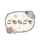 レトロが可愛い♡【年末年始&あいさつ】(個別スタンプ:33)