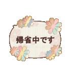 レトロが可愛い♡【年末年始&あいさつ】(個別スタンプ:34)