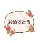 レトロが可愛い♡【年末年始&あいさつ】(個別スタンプ:37)