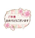 レトロが可愛い♡【年末年始&あいさつ】(個別スタンプ:38)