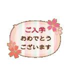 レトロが可愛い♡【年末年始&あいさつ】(個別スタンプ:39)