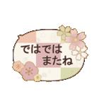 レトロが可愛い♡【年末年始&あいさつ】(個別スタンプ:40)