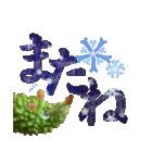 ゴーヤっちの冬のスタンプ(個別スタンプ:4)