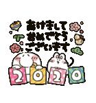 まるぴ★年末年始2020(個別スタンプ:01)