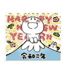 まるぴ★年末年始2020(個別スタンプ:02)