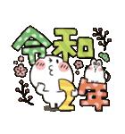 まるぴ★年末年始2020(個別スタンプ:03)