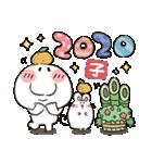 まるぴ★年末年始2020(個別スタンプ:04)