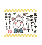 まるぴ★年末年始2020(個別スタンプ:07)