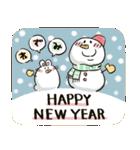 まるぴ★年末年始2020(個別スタンプ:08)