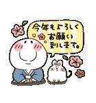 まるぴ★年末年始2020(個別スタンプ:09)