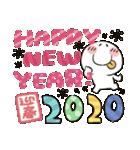 まるぴ★年末年始2020(個別スタンプ:10)