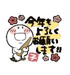 まるぴ★年末年始2020(個別スタンプ:11)