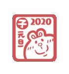 まるぴ★年末年始2020(個別スタンプ:12)