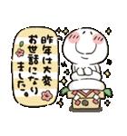 まるぴ★年末年始2020(個別スタンプ:15)
