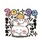 まるぴ★年末年始2020(個別スタンプ:18)