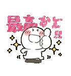 まるぴ★年末年始2020(個別スタンプ:28)