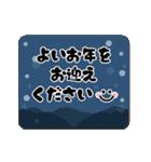 動く大人の可愛げマナー年賀状&お正月2(個別スタンプ:15)