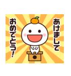 年末年始に使いやすいシンプルさん☆(個別スタンプ:1)