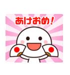 年末年始に使いやすいシンプルさん☆(個別スタンプ:2)