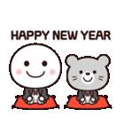 年末年始に使いやすいシンプルさん☆(個別スタンプ:3)